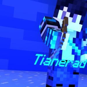 Tianerad party gamer