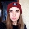 Kristina Savova