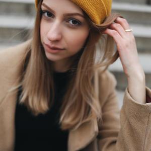 Alina Bylkova