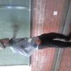 Ignatius Matongo